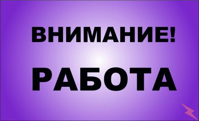 Специалист в интернет-магазин, Лесосибирск