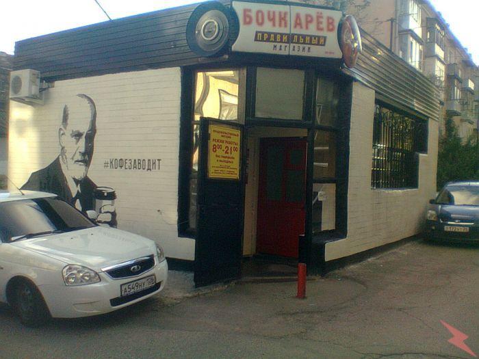 Продажа Аренда магазина с пристройкой, Ставрополь