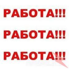 Помощник руководителя в интернет магазин, Новомосковск