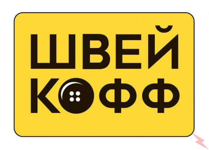 Требуется швея в ателье, Казань